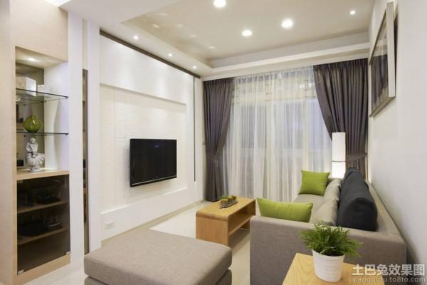 小客厅电视墙装修效果图_客厅电视墙装修效果图欣赏