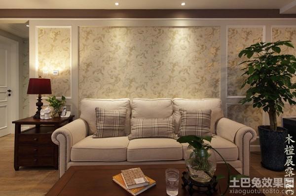 美式客厅沙发背景墙壁纸效果图装修效果图 高清图片