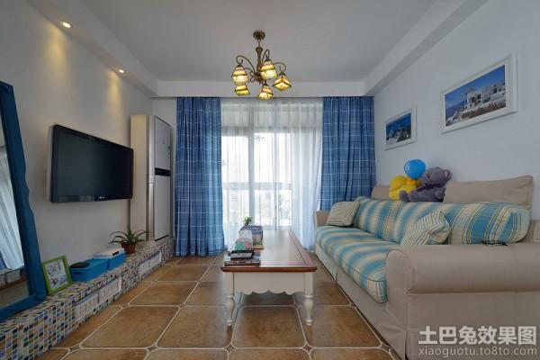 地中海风格装修客厅效果图大全装修效果图