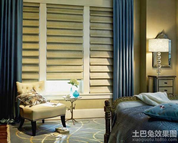 卧室百叶窗纯色窗帘图片欣赏装修效果图_第4张 - 家居