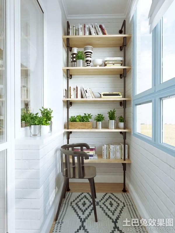 家居图库 北欧风格50平米小户型室内吧台装修效.