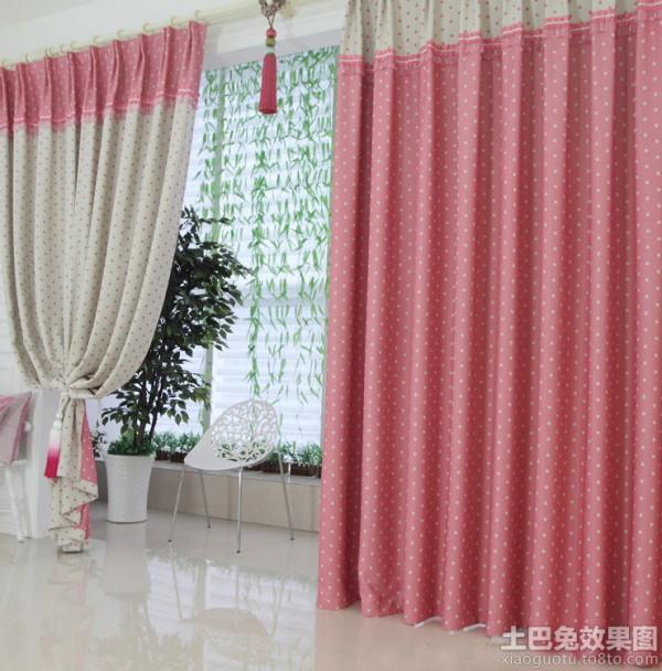 粉色客厅窗帘装修效果图 (6/8)
