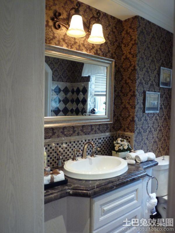 室内卫生间洗脸盆装修设计图装修效果图