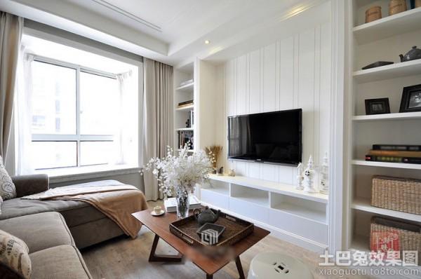 南通最新客厅沙发装修效果图2013 宜家小户型样板间效果图片 我喜欢