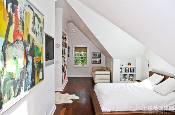 简约创意卧室阁楼设计装修效果图_第3张 - 家居图库图片