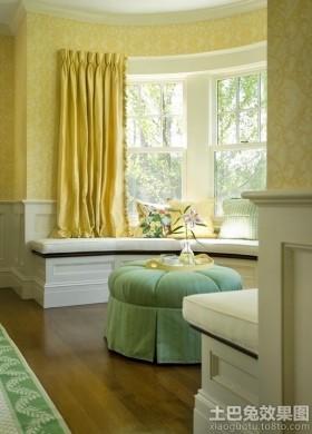 简约风格飘窗2013简约客厅飘窗窗帘装修效果图