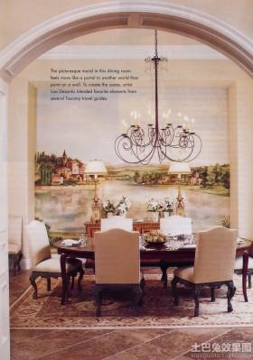餐厅餐厅背景墙美式餐厅壁画背景墙效果图