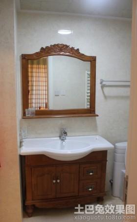 卫生间美式橡木浴室柜图片