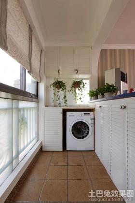 地板封闭式阳台洗衣房装修效果图片图片