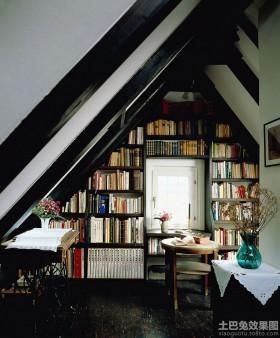 閣樓書櫥裝修效果圖片