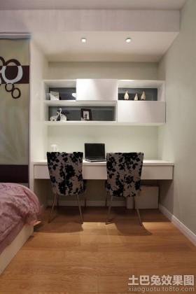 卧室书桌装修效果图大全2014图片