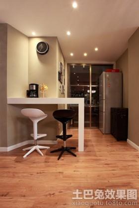吧台地板家用小吧台装修效果图