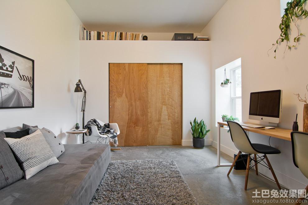 极简主义风格室内设计