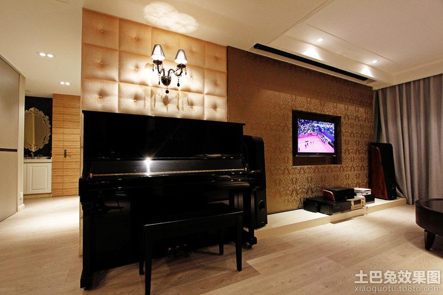 客廳鋼琴區裝修效果圖