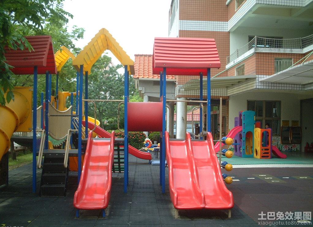 幼儿园滑滑梯图片 - 装修效果图