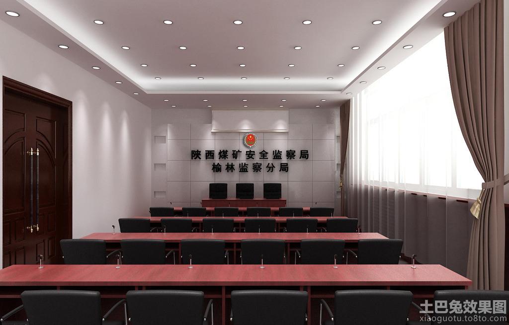 政府会议室背景墙效果图