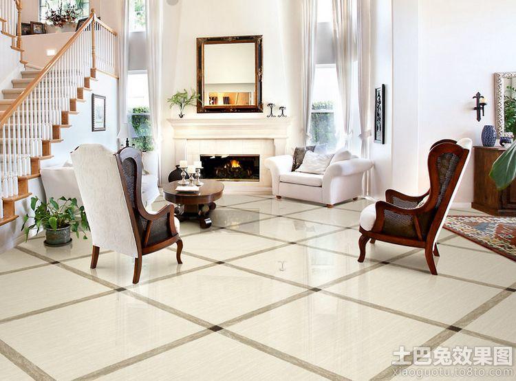别墅客厅地板砖效果图