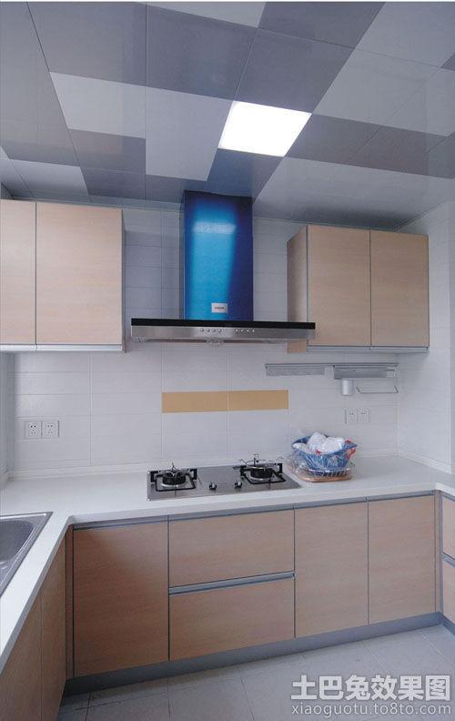 厨房铝扣板吊顶效果图大全