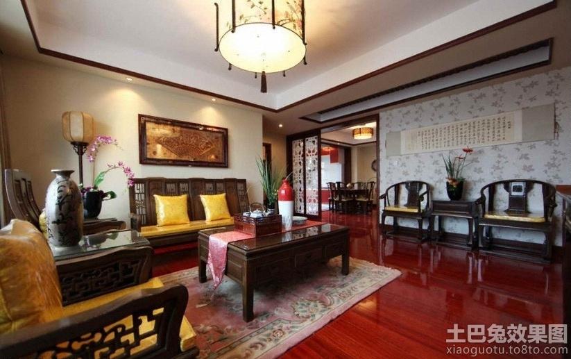 中式客厅家具摆放效果图大全图片