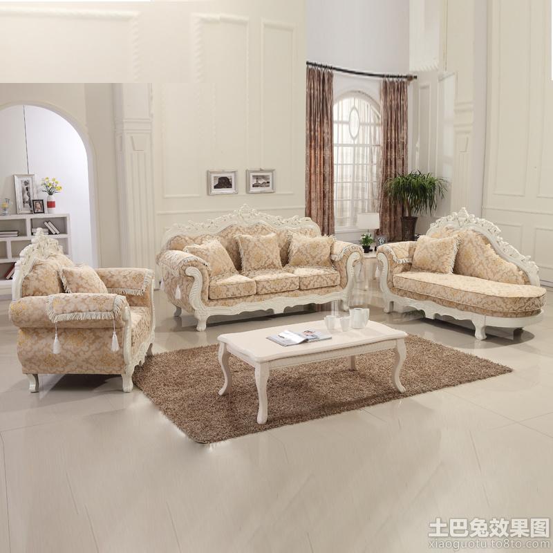 客厅欧式布艺沙发效果图片