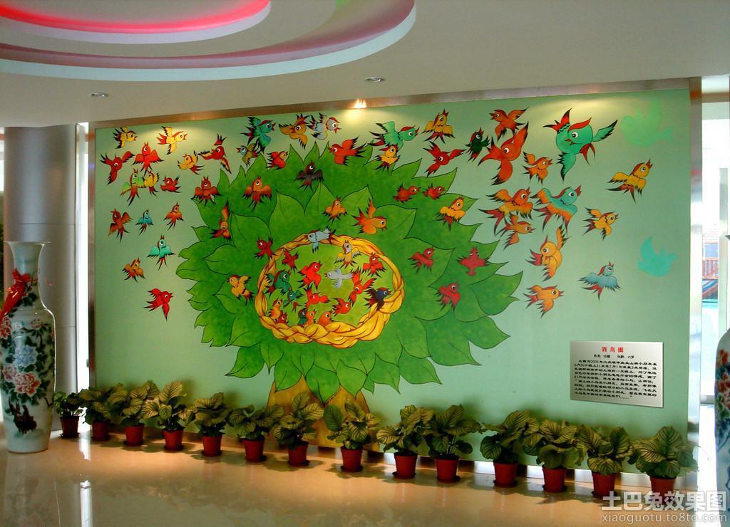 幼儿园内部墙体彩绘图片大全