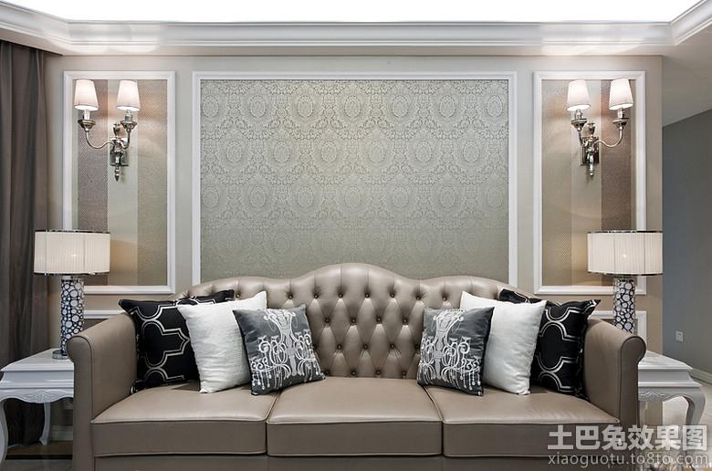 欧式客厅沙发集成墙面效果图