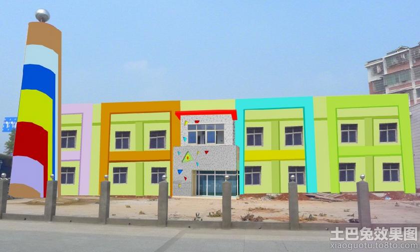 幼儿园外墙颜色设计图片
