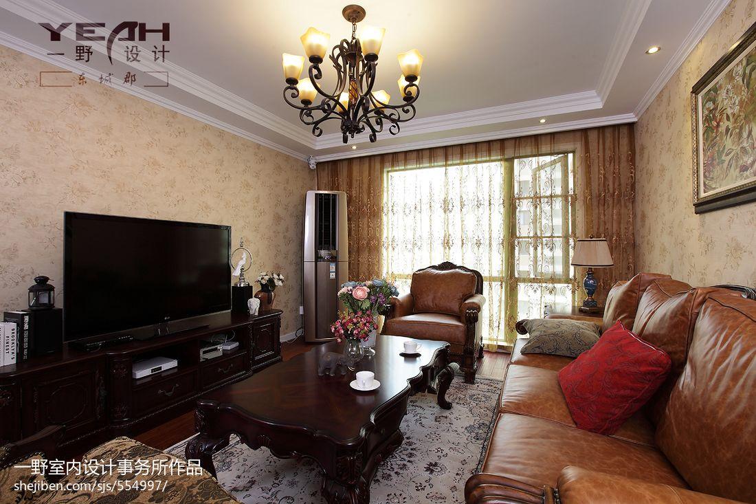 美式风格80平米小户型客厅装修效果图图片