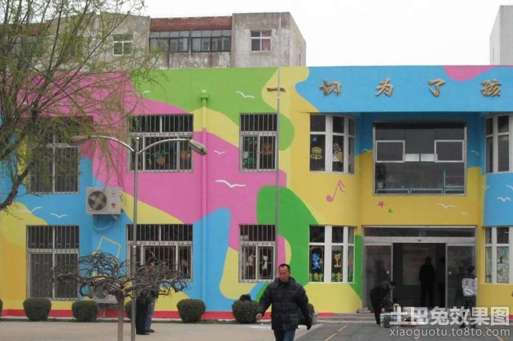 幼儿园外墙彩绘图片大全