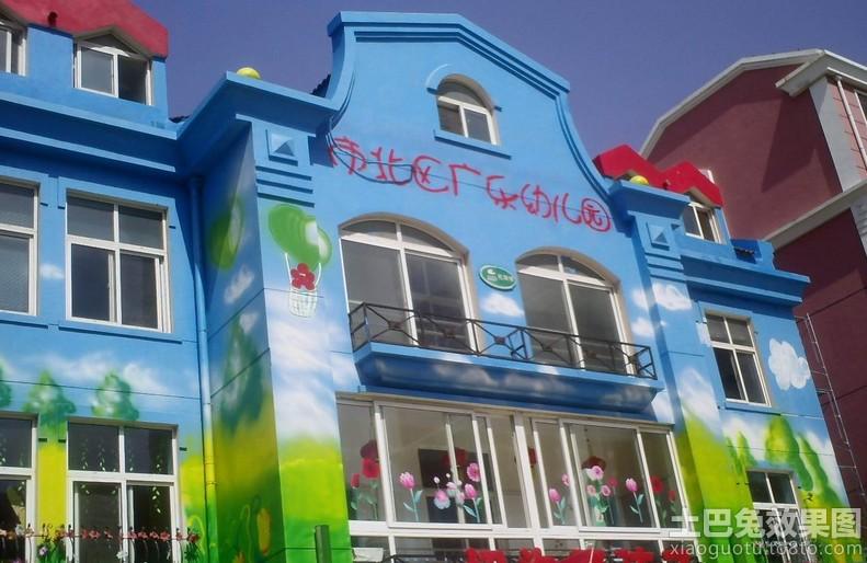 幼儿园外墙壁画设计图片