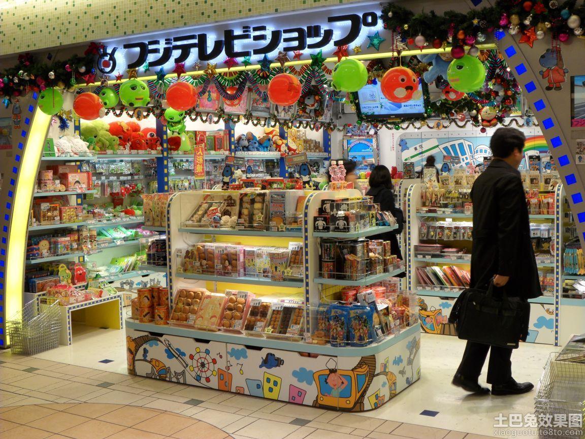 外国进口食品店装修效果图片