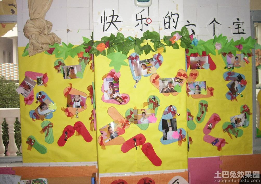 幼儿园大班墙面布置图片欣赏