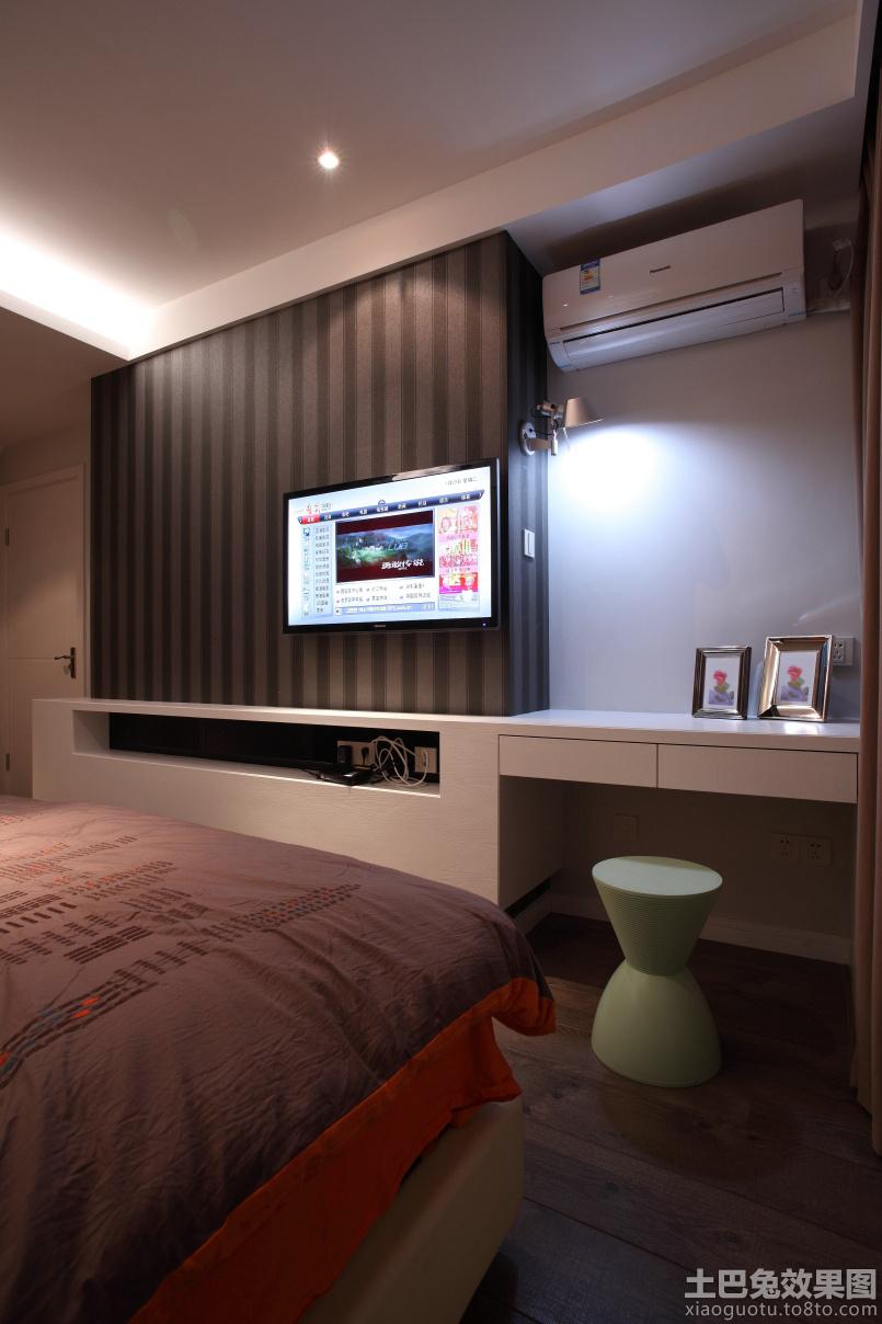 现代卧室壁纸电视机背景墙效果图 - 装修效果图 - 九