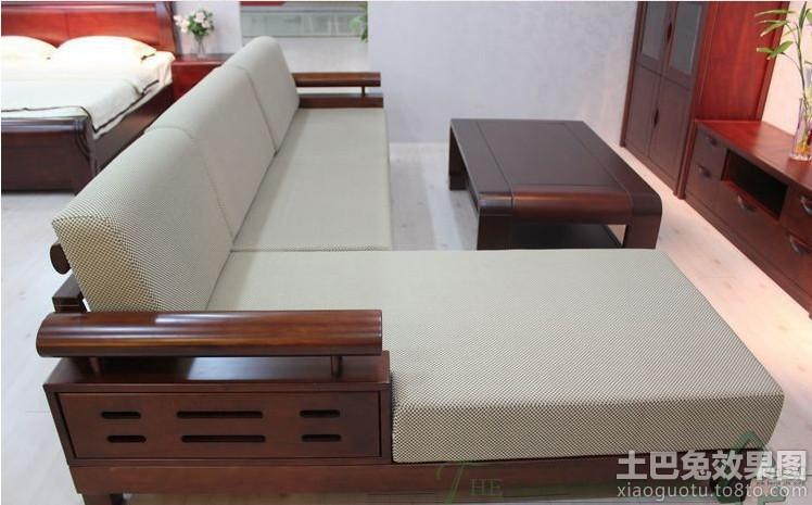 中式实木沙发图片