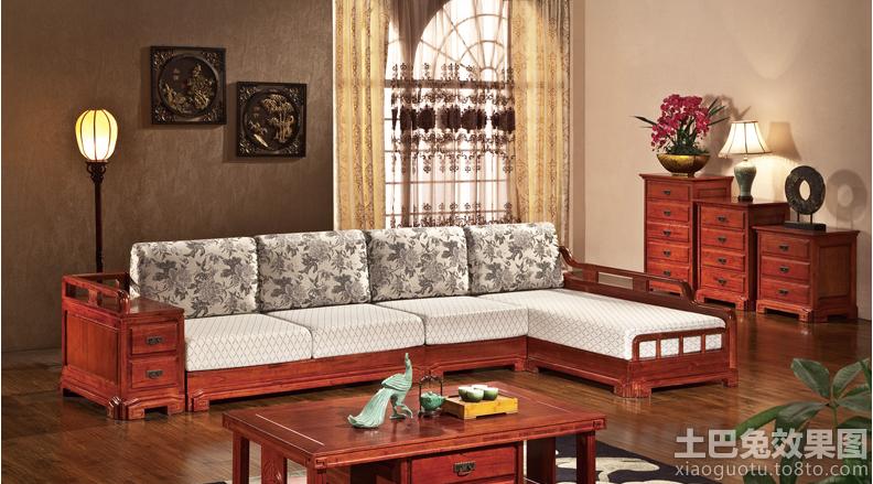 家居图库 > 客厅中式实木布艺沙发图片