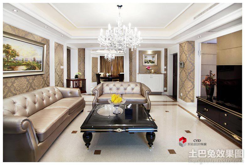 欧式风格三居客厅水晶灯吊顶装修效果图图片