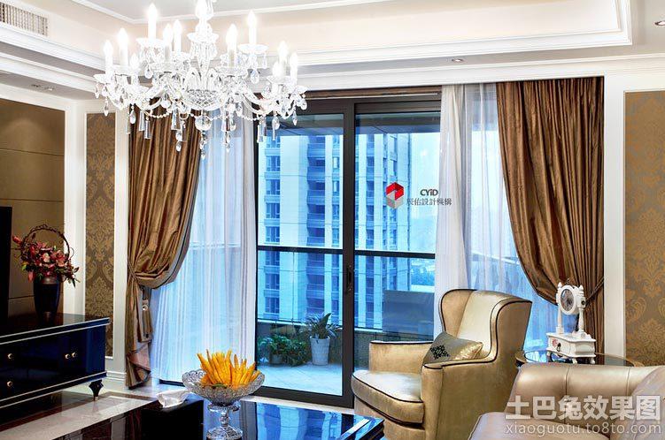 欧式风格窗帘沙发搭配效果图