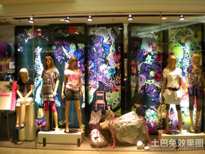 创意服装橱窗陈列效果图