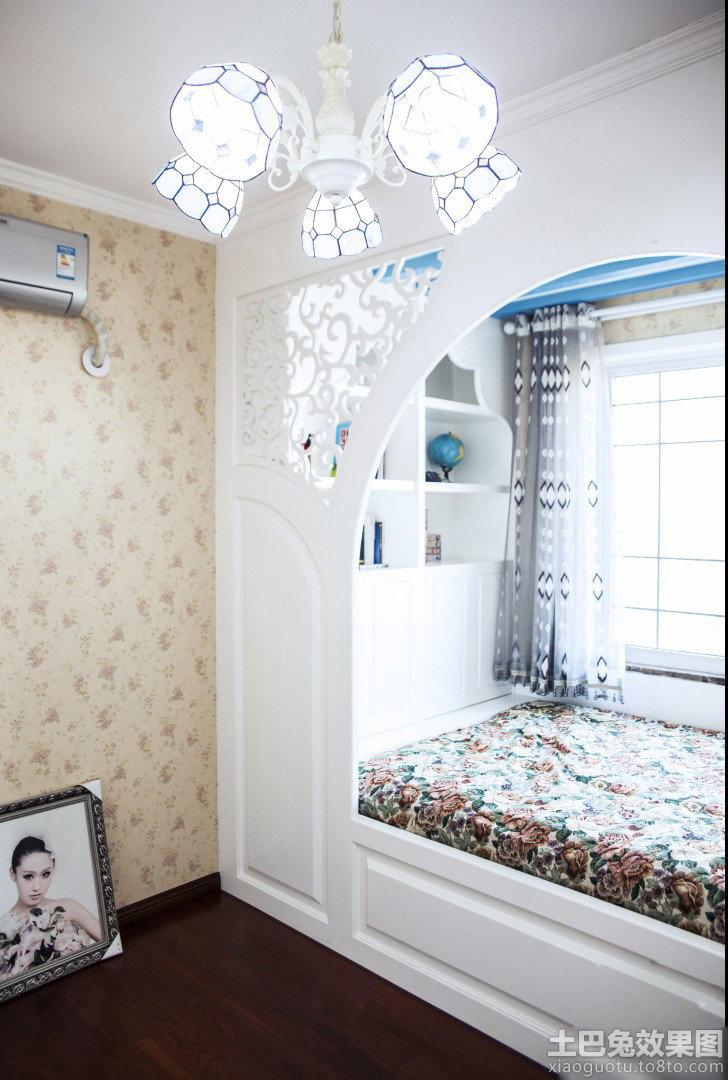 家庭装修飘窗设计效果图