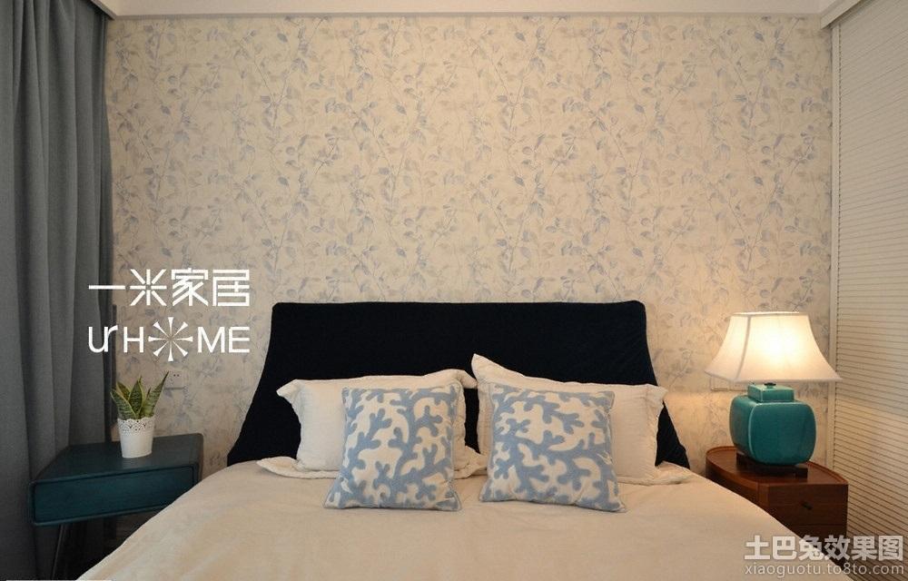 家居图库 > 温馨卧室壁纸装修效果图