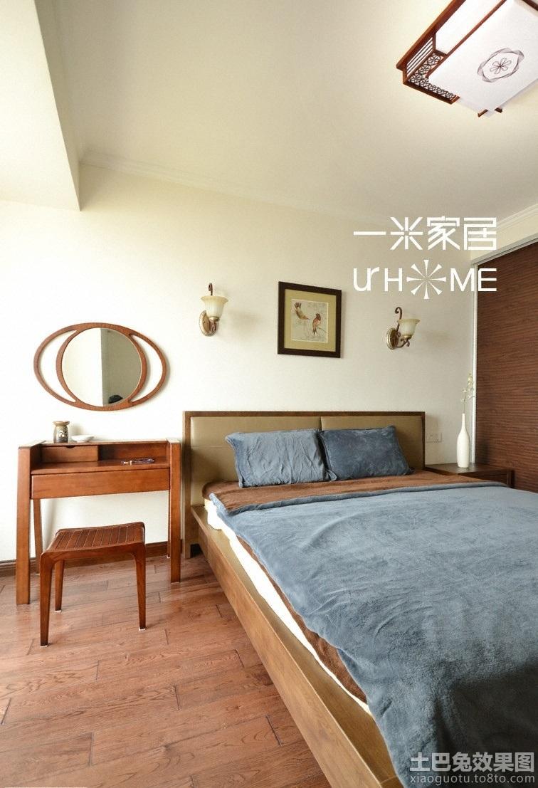 中式简约卧室装修效果图大全2013图片图片