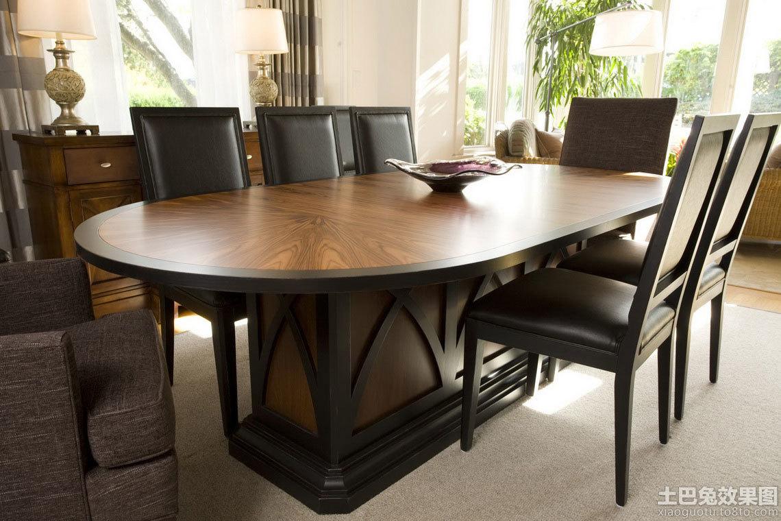 现代欧式实木餐桌图片