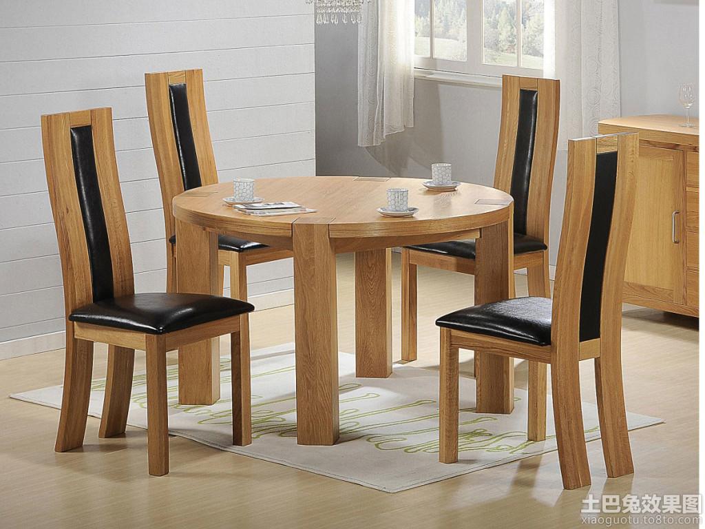 实木圆餐桌图片
