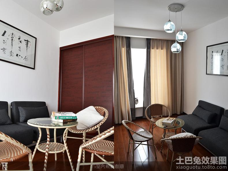 家庭休息室装修效果图