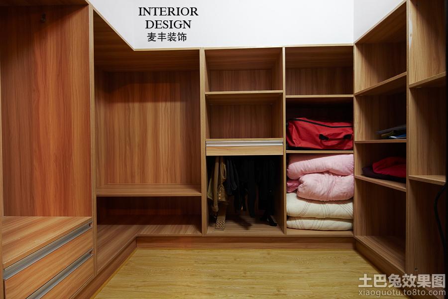 走入式衣柜内部设计图