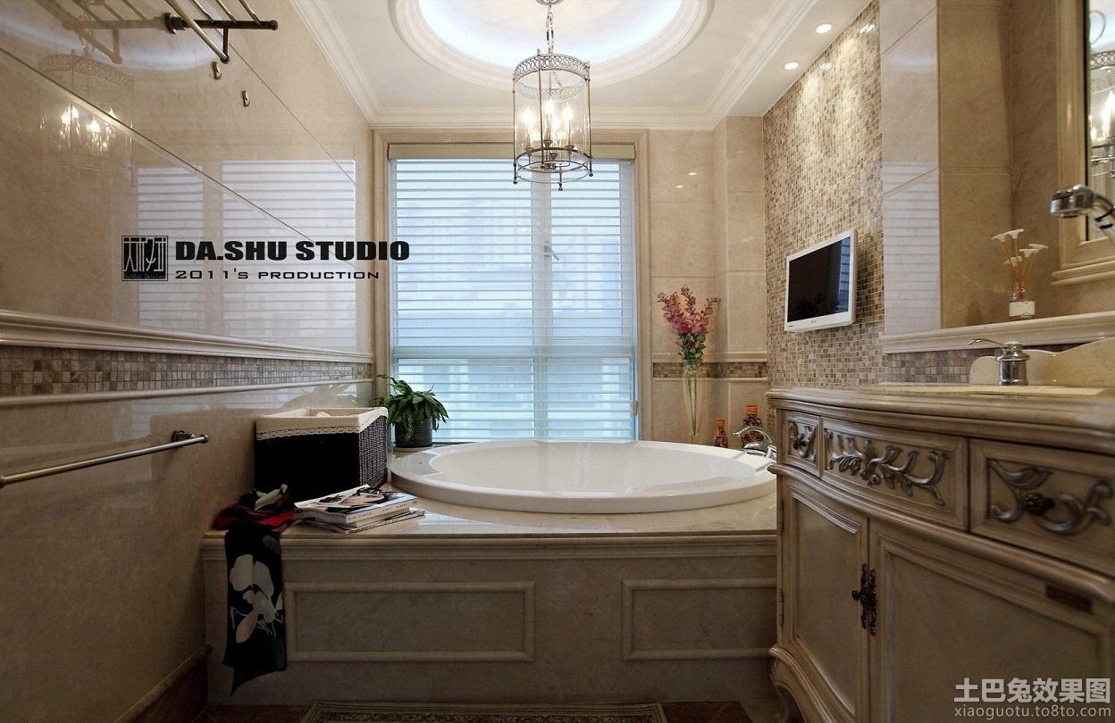 欧式风格浴室装修效果图欣赏