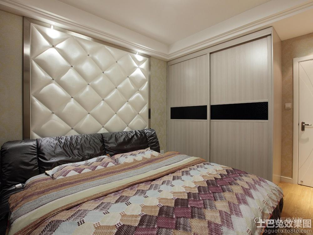 现代卧室床头软包背景墙效果图欣赏