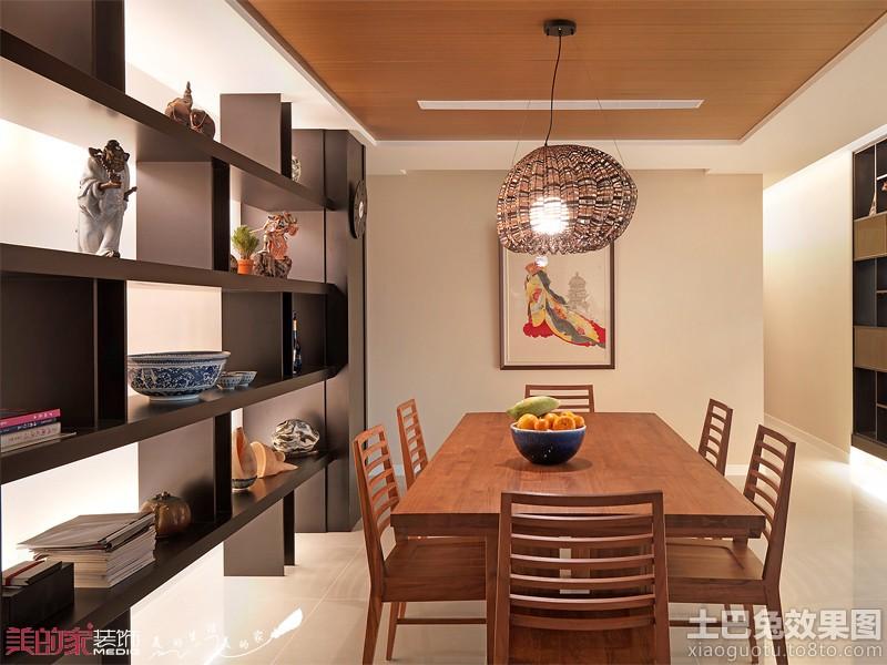 现代简约实木装修餐厅效果图