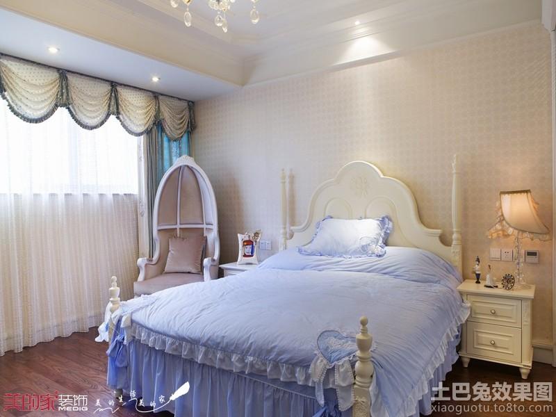 欧式风格女生卧室装修效果图