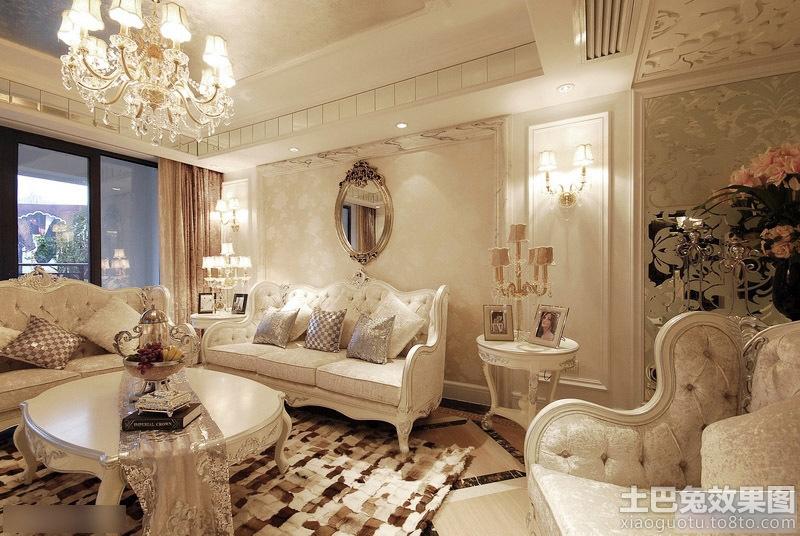 欧式风格样板房设计图片